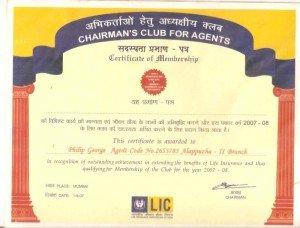 Philip George - LIC Agent - Chairmans Club Member 2007-2008