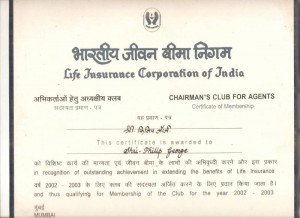 Philip George - LIC Agent - Chairmans Club Member 2002-2003