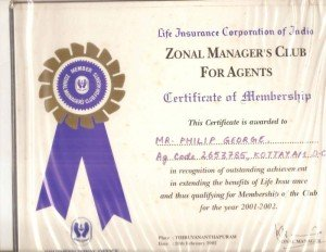 Philip George - LIC Agent Zonal Magers Club Member 2001-2002