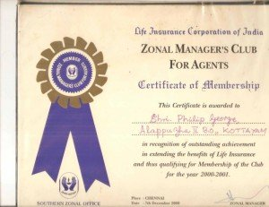 Philip George - LIC Agent - Zonal Managers Club Member 2000-2001