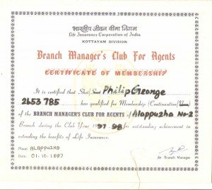 Philip George - LIC Agent - Branch Managers Club Member 1997
